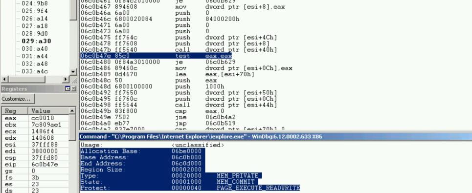 نسل جدید بد افزار بدون هیچ فایل قابل شناسایی