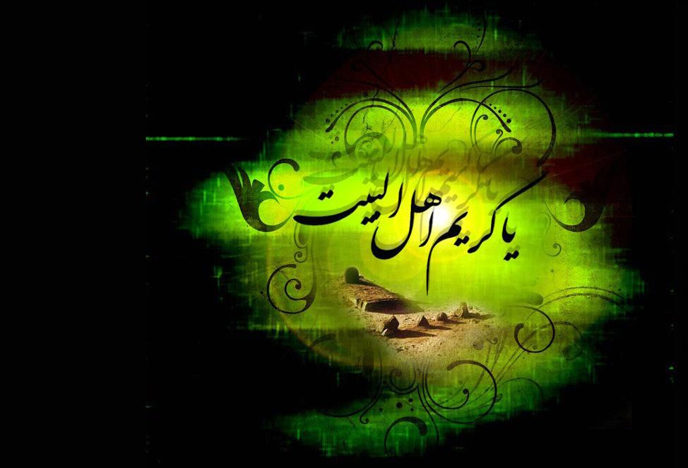 امام حسن، اسوه احسان و کرم در برابر جور زمانه