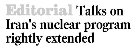 ارزیابی رسانههای بینالمللی از نتایج مذاکرات هستهای وین