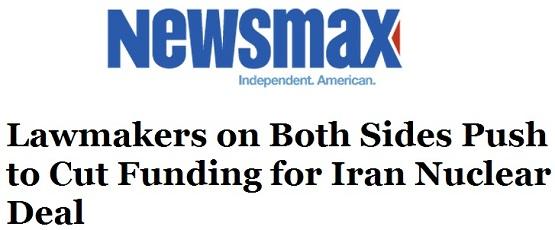 طرح عجیب دو نماینده کنگره آمریکا برای توقف مذاکرات هستهای