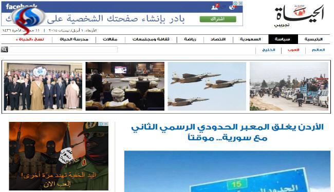 حمله به پاسداران ایرانی در بازی آنلاین عربستانی