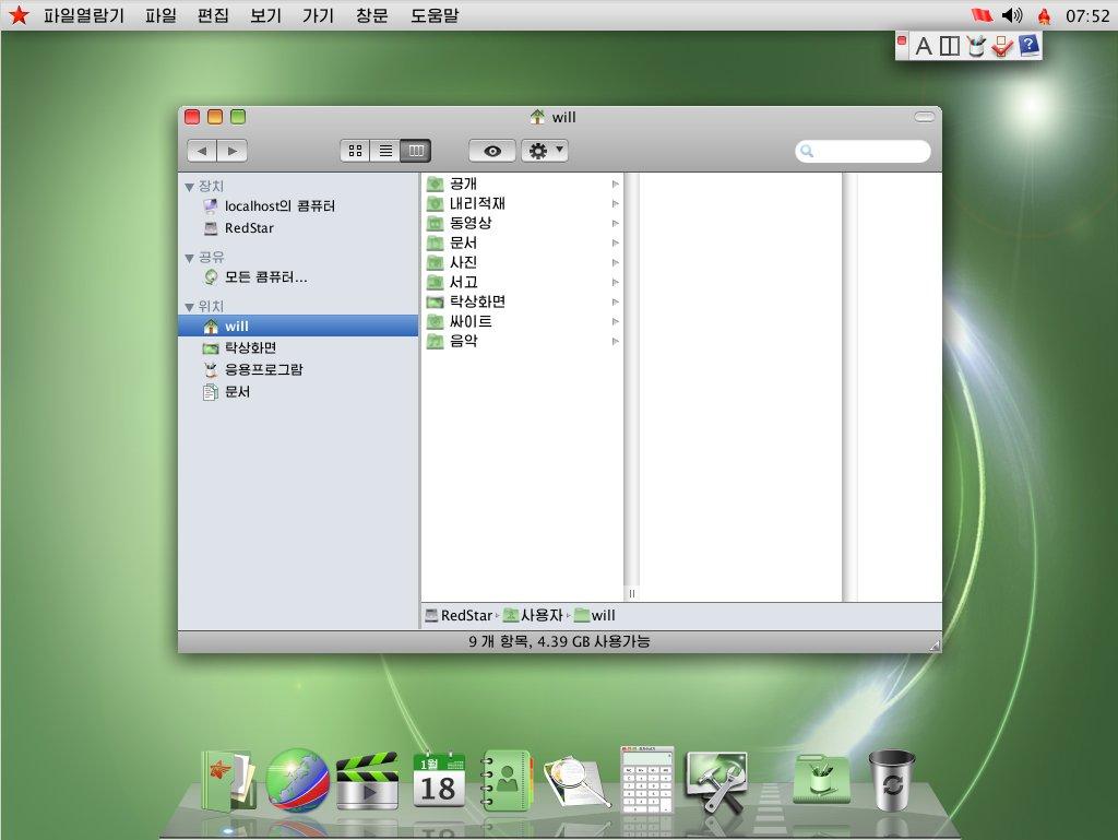 سیستم عامل ملی کره شمالی را با نام Red Star 3 ببینید