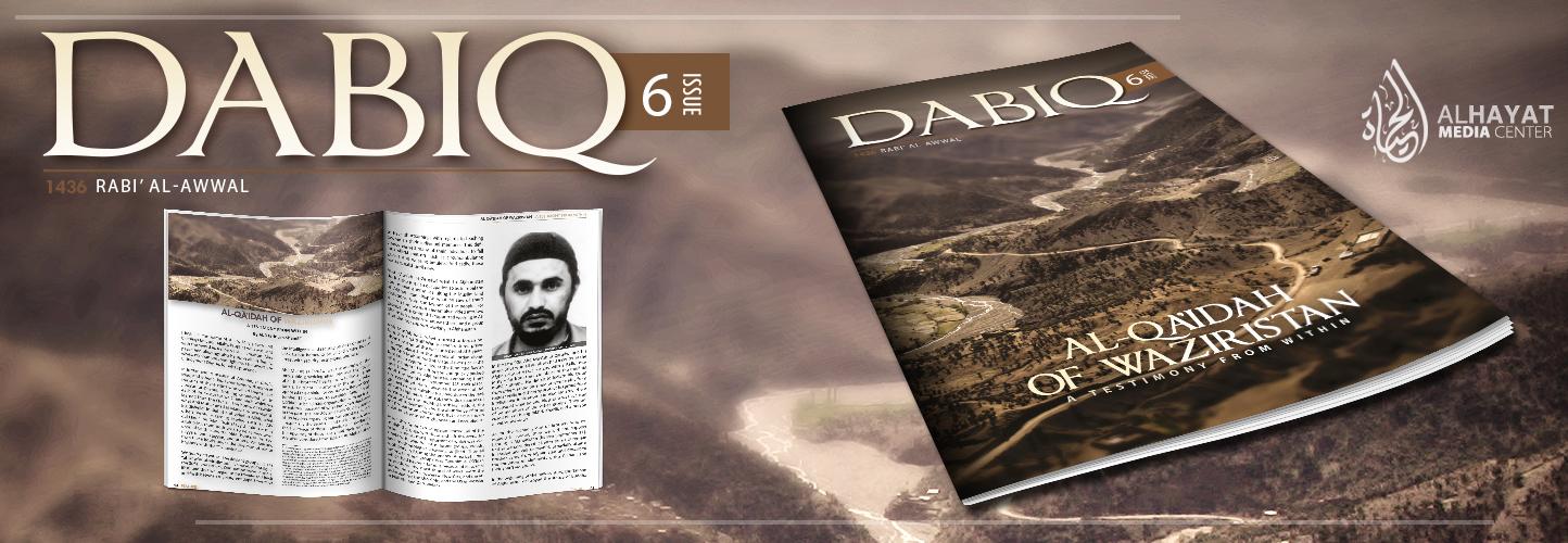 پوستر، مجله و فیلم ابزار موثر توسعه تروریسم!