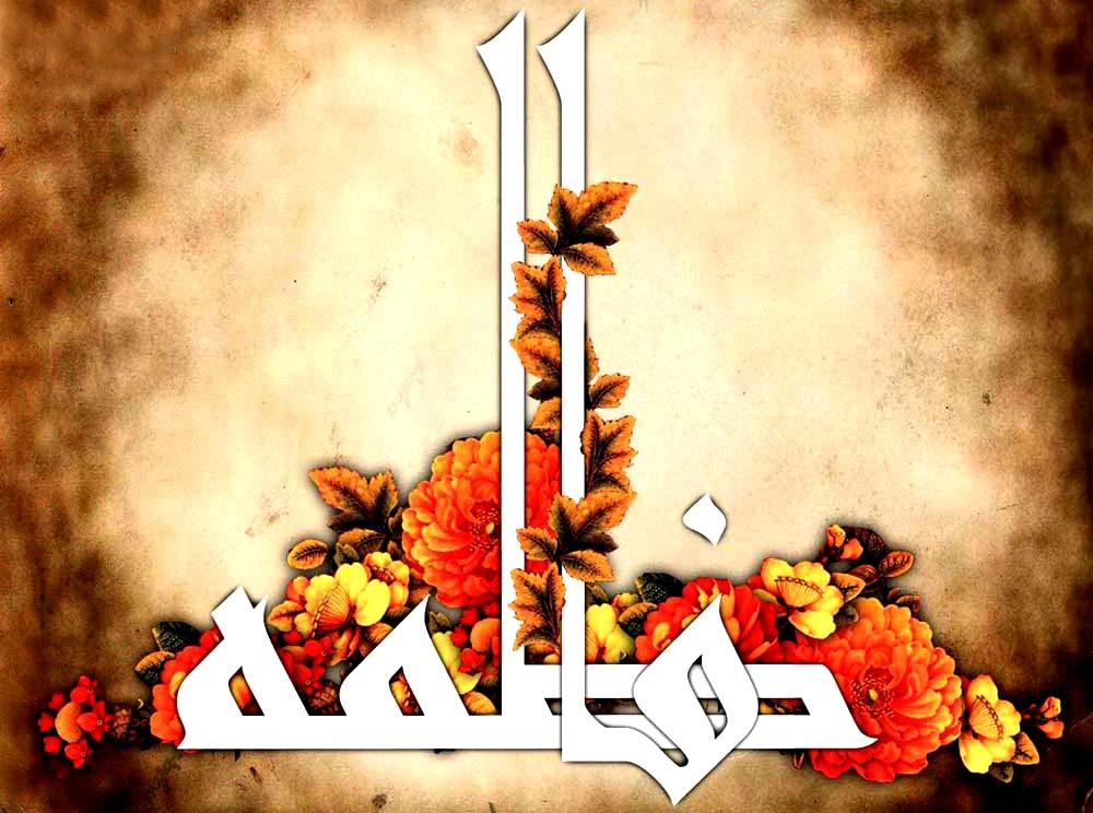 روایتهای تاریخی معصومین از امابیها