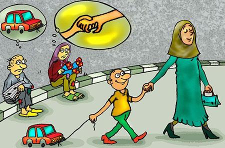 طرح و کاریکاتور به مناسبت روز مادر