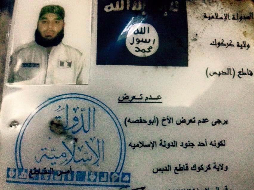 کارت شناسایی مردان داعشی صادر شد