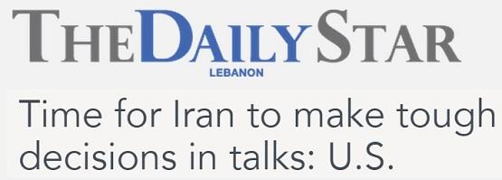 احتمال دستیابی ایران و ۱+۵ به یک متن ۲- ۳ صفحهای
