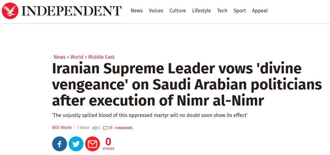 بازتاب گسترده سخنان رهبر انقلاب در واکنش به اعدام شیخ نمر