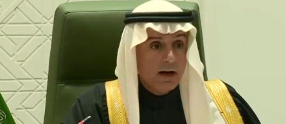 عربستان تمامی روابط با ایران را به طور کامل قطع کرد+ویدیو
