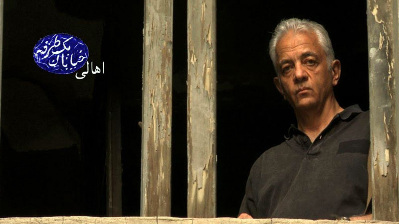 رونمایی از فیلم های مستند سی و چهارمین جشنواره فیلم فجر