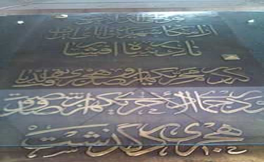 عکس: جمجمه نادر شاه افشار بعد از نبش قبر