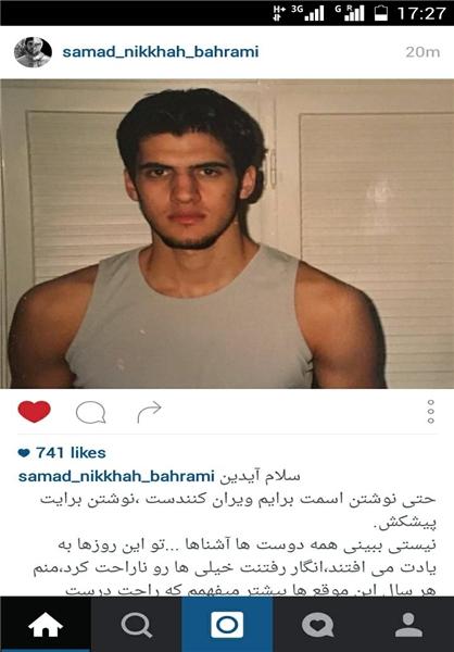متن پراز دلتنگی صمد نیکخواه برای برادر جوانمرگش+عکس