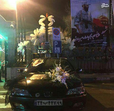 ماشین عروس شهیدی که به عروسی نرسید