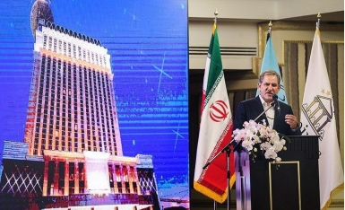 افتتاح هتل اسپیناس پالاس تهران
