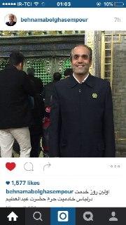 مهاجم سابق پرسپولیس خادم حرم عبدالعظیم حسنی + عکس