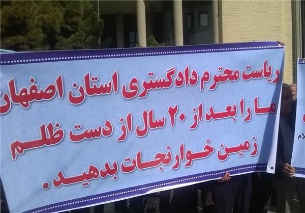 قیمت زمین غرضی اصفهان