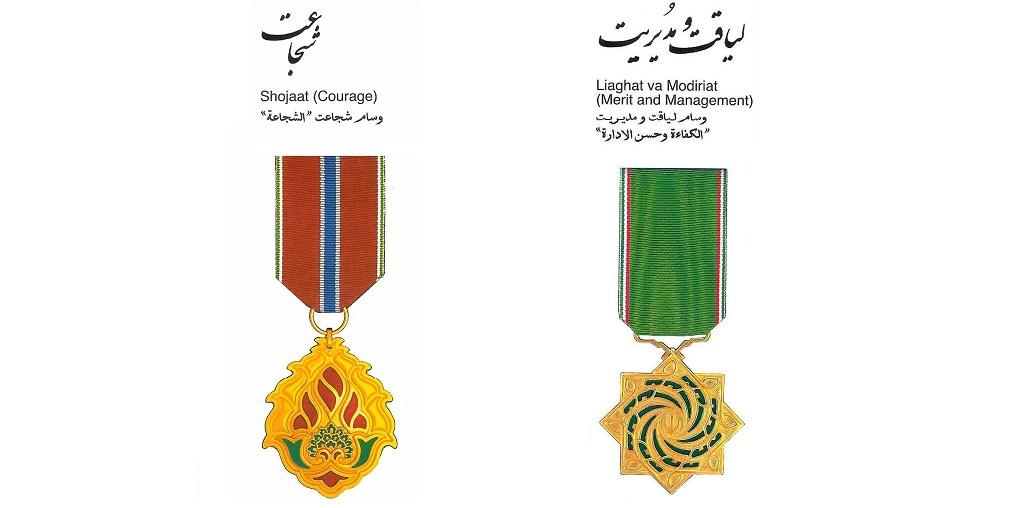 مبنای اهدای 750 سکه بهار آزادی توسط رئیس جمهور چیست؟