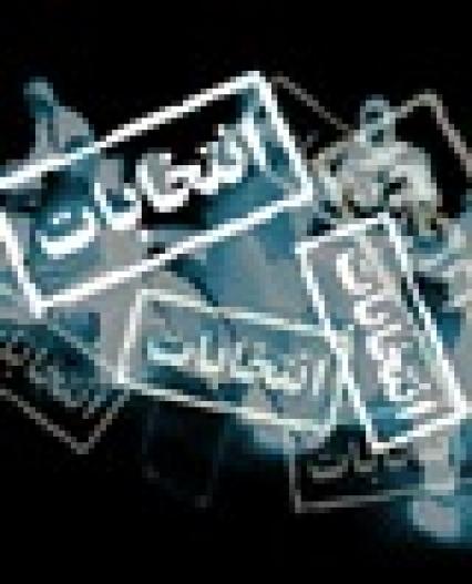 آخرین اخبار انتخاباتی از دو جبهه اصولگرا و اصلاح طلب