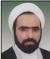 هویت تاریخی ایرانیان در نگاهی حکیمانه