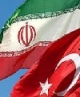 چگونه ترکیه ایران را به پرداخت «مبلغ میلیاردی محرمانه» محکوم کرد؟