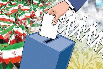 آخرین تحرکات انتخاباتی اصولگرا یان و اصلاح طلبان