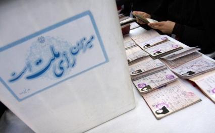 آخرین اتفاقات انتخاباتی در دو جناح اصولگرا یان و اصلاح طلبان