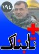 ویدیوی مهارت بالای شهید مدافع حرم در تیراندازی / راهکا...