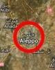 پشت پرده نقشه ای که برای «حلب» کشیده شده است!