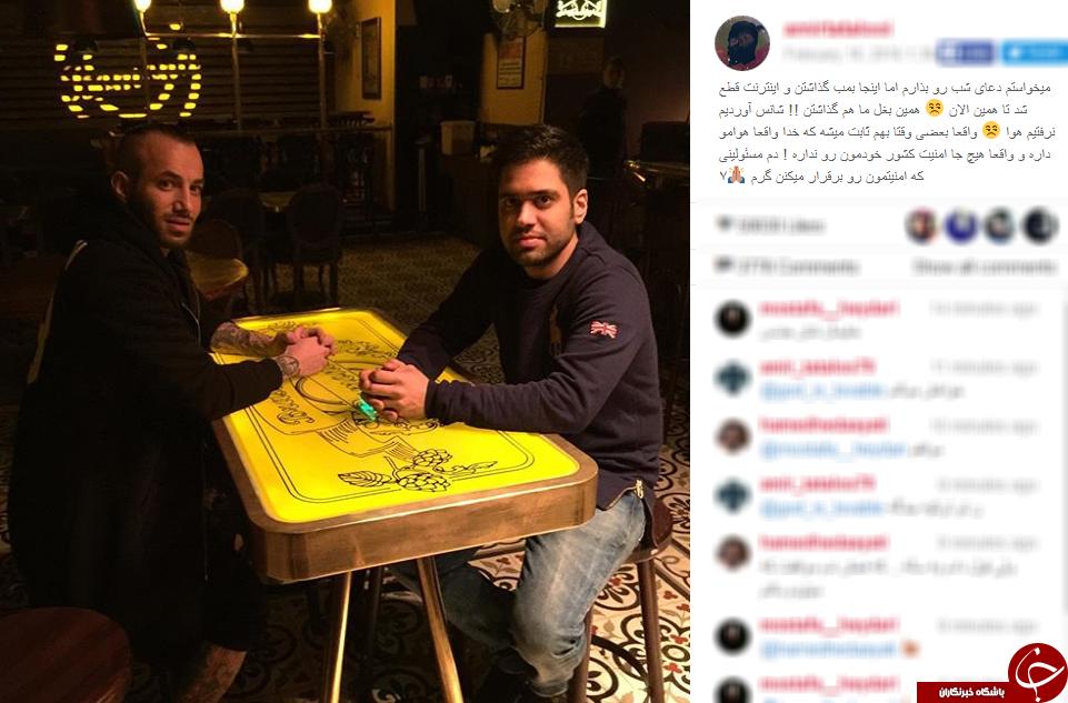 شکرگزاری تتلو بخاطر امنیت ایران