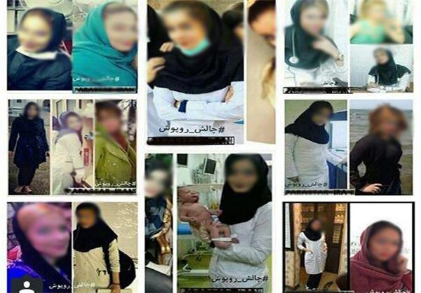 دعوت پرستاران ایرانی به یک چالش ناهنجار