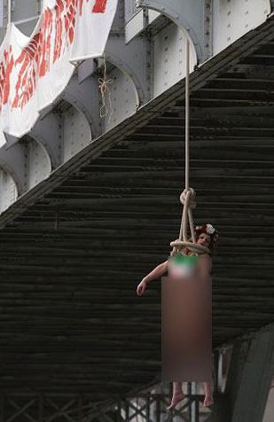 عکس زن برهنه اخبار فرانسه