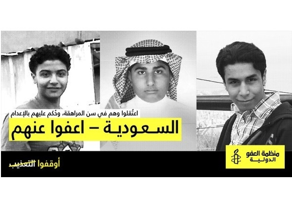 عربستان به زودی «علی النمر» را اعدام میکند