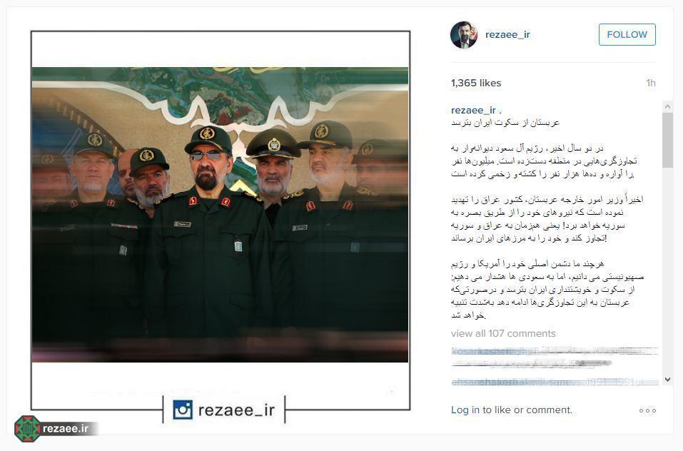 رضایی: عربستان از سکوت ایران بترسد