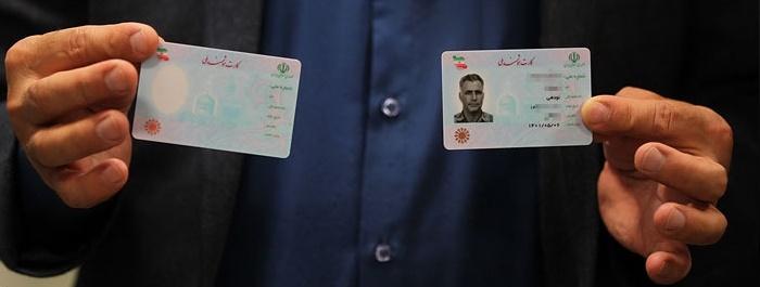 پول بدهید تا ایرانی به حسابتان آوریم!