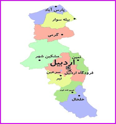 آخرین نتایج انتخابات در استان اردبیل