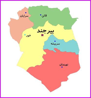 آخرین نتایج انتخابات در استان خراسان جنوبی +جدول
