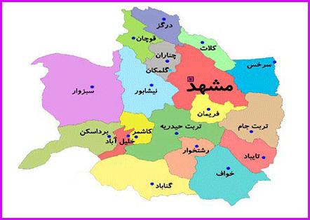 آخرین نتایج انتخابات در استان خراسان رضوی +جدول