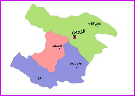 آخرین نتایج انتخابات در استان قزوین +جدول