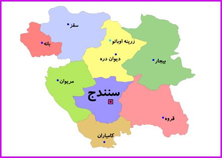 آخرین نتایج انتخابات در استان کردستان +جدول
