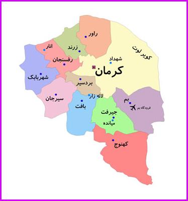 آخرین نتایج انتخابات در استان کرمان +جدول