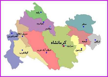 آخرین نتایج انتخابات در استان کرمانشاه +جدول