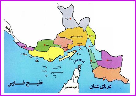 آخرین نتایج انتخابات در استان هرمزگان +جدول