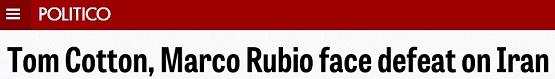 کری: تا ابد از تأسیسات هستهای ایران بازرسی میکنیم/ جنجال استفاده از بمبهای خوشهای آمریکایی در حمله عربستان به یمن/ تداوم «سایه صدام» در عراق