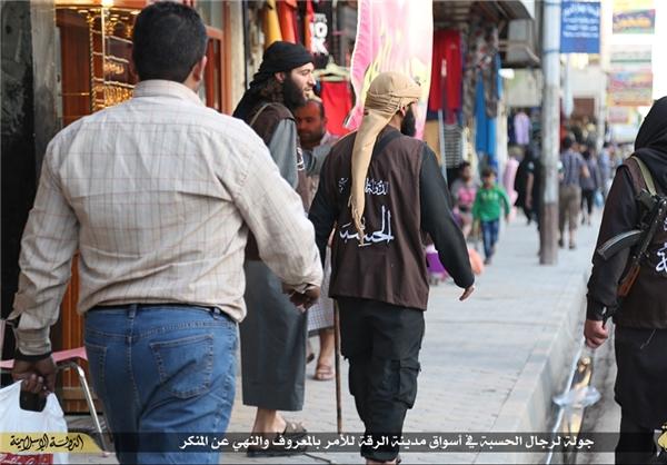 گشت بازرسی داعش در بازار!
