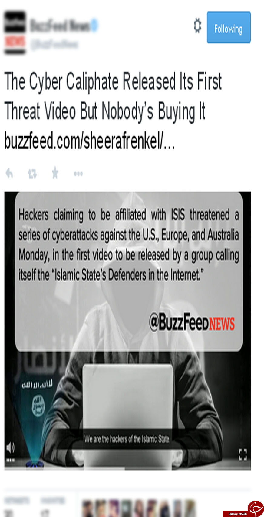 هکرهایی از جنس داعش