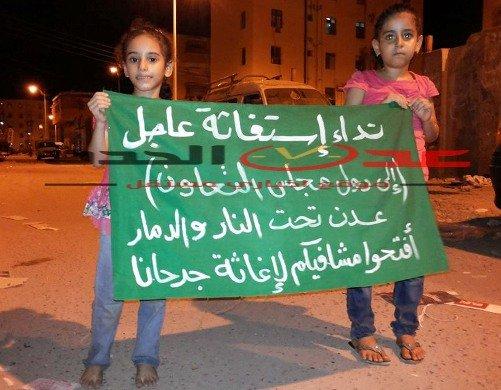 عکس دو کودک یمنی که همه را به گریه انداخت