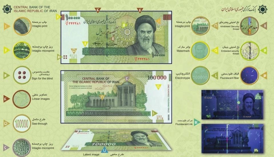 ورود محدود اسکناس ۱۰ هزار تومانی تقلبی به بازار
