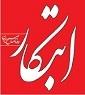 اعتراض به تهرانگردی والیبالیستهای آمریکایی/ بند میم، خودسری و فتوای رهبر انقلاب/ جنجال مصادره شهدا/ عقبنشینی کری در مذاکرات