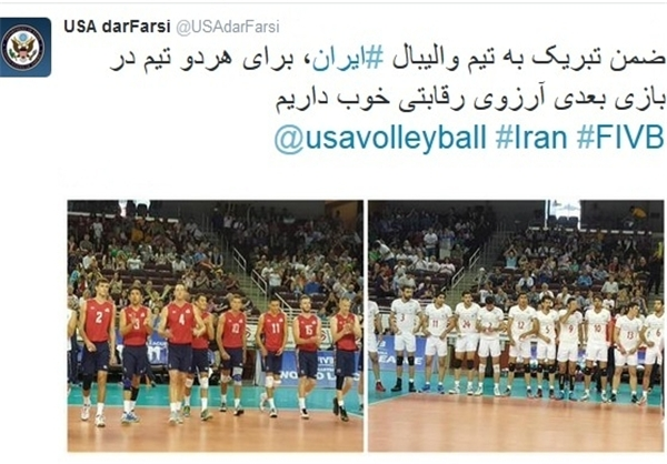 وزارت خارجه آمریکا پیروزی ایران را تبریک گفت
