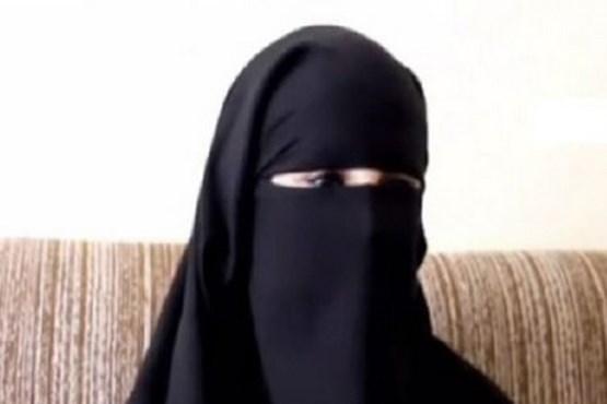 زنی که صدها زن خارجی را داعشی کرد + تصاویر